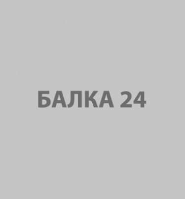 Балка 24